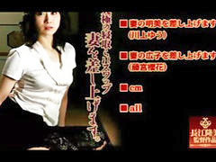 Video sexs japanesa, Sexs video japanese, Sex izle