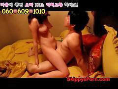 Korea, Sextap, Amateur korean, 연예인 sextape, Sextape amateur, Korea sex