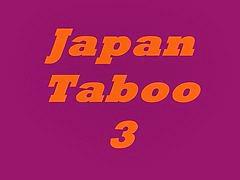Japon kızı, Japon kız