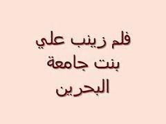 Arapça, Arap