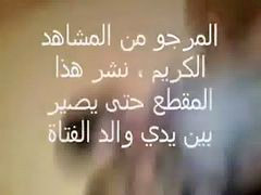 S cute, S-cute, Maroc, Cut, Cute, Chouha