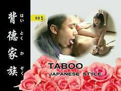 Taboo, Japanese