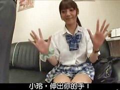 Japanese, Japanese schoolgirl, Japanese  schoolgirl, Schoolgirl japanese, Japan girl, School japane