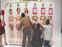 ياباني عوائل, يابانى عائلى, عرض ياباني, العاب, لعبة, عوائل