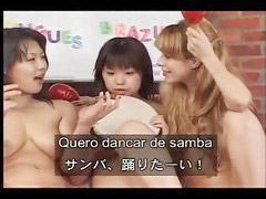 سحاقيات ياباني