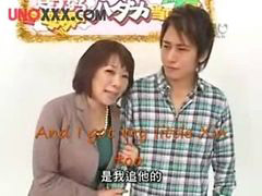 Japanese mother, Mother son, Mother, Japanese, Gameshow