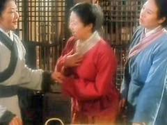 聊斋, 汉语 中国, 聊斋艳谭一级, 中國情色, 中文, 中国的