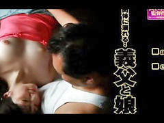 Video sex, Japanese sex, Japanese, Video