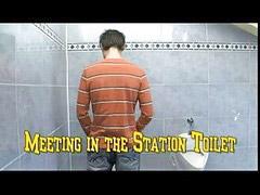 في التواليت, لام في المرحاض, في المرحاض, ف التواليت, محطات, تواليت