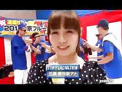 Sport, Reporter, Sportes, Sport sport, Sport 日本人, G sport
