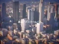 ญี่ปุ่นในบ้าน, Xในบ้านญี่ปุ่น, ญึ่ปุ่น ในบ้าน, ญี้ปุ่นในบ้าน, ญี่ปุ่น ในอ่าง, น้าญี่ปุ่น,