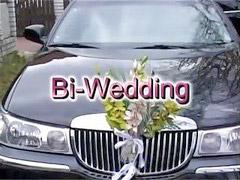 Wedding, Edd, Àràbi, Wedness, Big, Biña