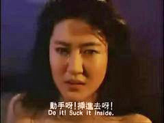 12, Old movie, Old movi, Hong-kong, Hong, Kong-kong
