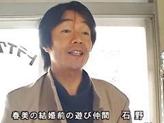 ญี่ปุ่น ดูด, เย็ดญี่ปุ่นนมใหญ่, เย็ดจูบ, น้าเงี่ยนญี่ปุ่น, ญี่ปุ่น ดูดควย,, ญีปุ่นแต่งงาน เย็ดกัน