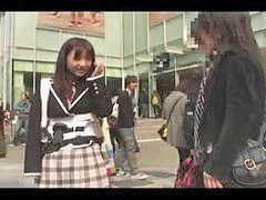 Public, Emo, Japanese
