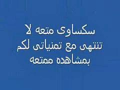 العربية, عربي, سكس عربي, سكس عربى, عربى