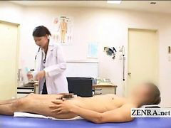 Milf, Doctor, Penis, Japanese, Bath