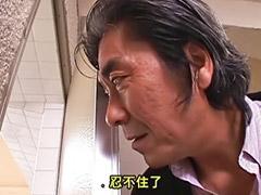 Japanese, Yamaguchi, Bathroom girl, Japanese naughty, Naughty japanese, Naughty girls