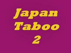 P日本, 日本淫液, 日本大b, 日本乱论, 日本·, 日本、、