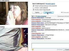 Web, Web cam, Russian