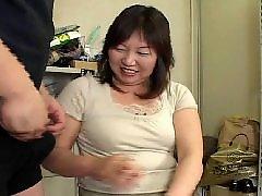 Maduras japonesas, Japones maduro