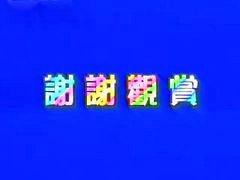 Chinas de 7, Chinas-r, Chinas r, Chino