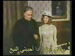 Arab v, شarap, Arabça, Desi bus, Arap, Arapça