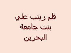 عربي, العربيه, عربى, العربية, العربي, عرب