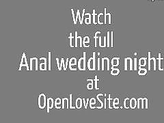 ليله الدخله العرس, عرس زفاف, عرس ع, ب زفاف, ليلية الزفاف, عرس