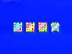 สาวจีน, อาจีน oจีน, พี่จีน, ภาษาจีน, จีน