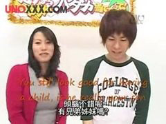 Mother son, Japanese mother, Gameshow, Japanese, Mother