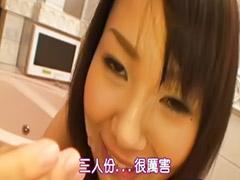 Châu á, nhiều lông, Natsumi