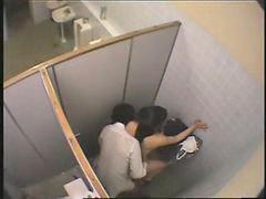 Public, Toilet
