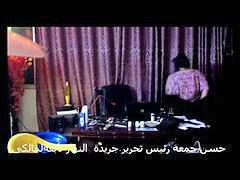 Hassan, Ass video, Sex video, Video sex, Sex videos, Video